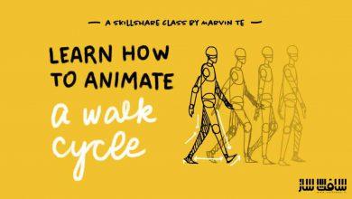اصول انیمیشن فریم به فریم : انیمیت سیکل پیاده روی ساده