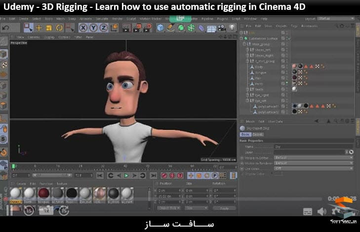 Udemy - 3D Rigging - Learn how to use automatic rigging in Cinema 4D