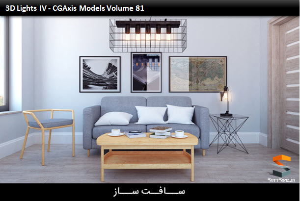 CGAxis Models Volume 81