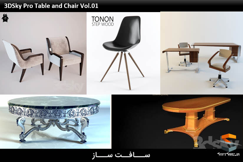 مدل میز 3dsky