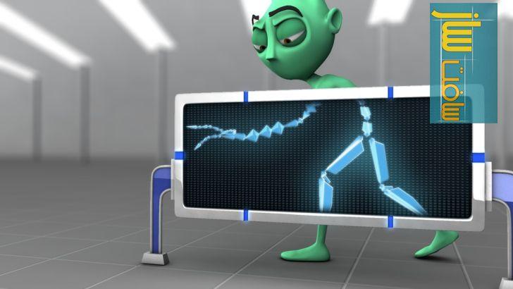 آموزش ریگ کردن در 3ds MAx 2011