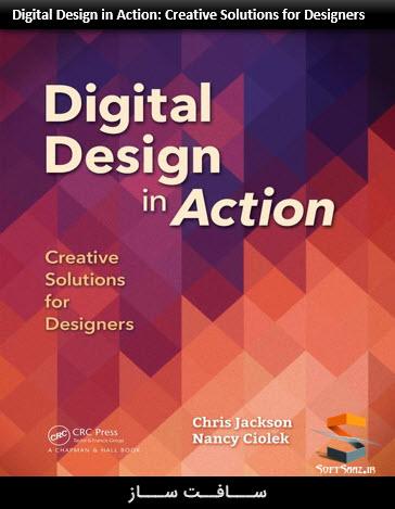 کتاب طراحی دیجیتال