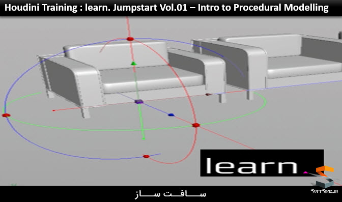 Houdini Training : learn. Jumpstart Vol.01 – Intro to Procedural Modelling
