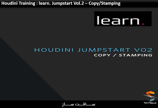 Houdini Training : learn. Jumpstart Vol.2 – Copy/Stamping