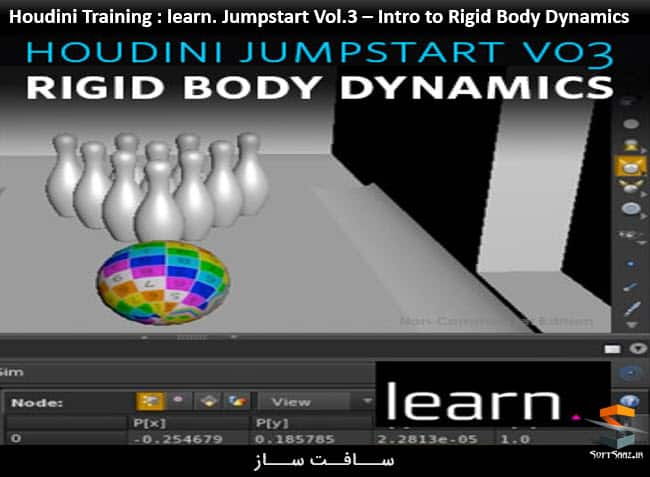 Houdini Training : learn. Jumpstart Vol.3 – Intro to Rigid Body Dynamics
