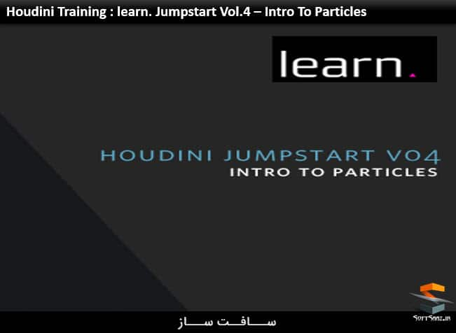 Houdini Training : learn. Jumpstart Vol.4 – Intro To Particles