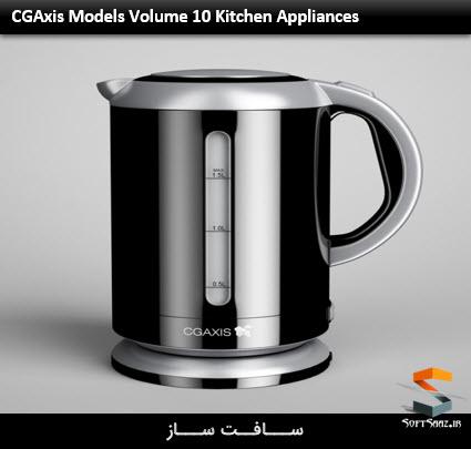 مدل شماره 10از شرکت CGAxis