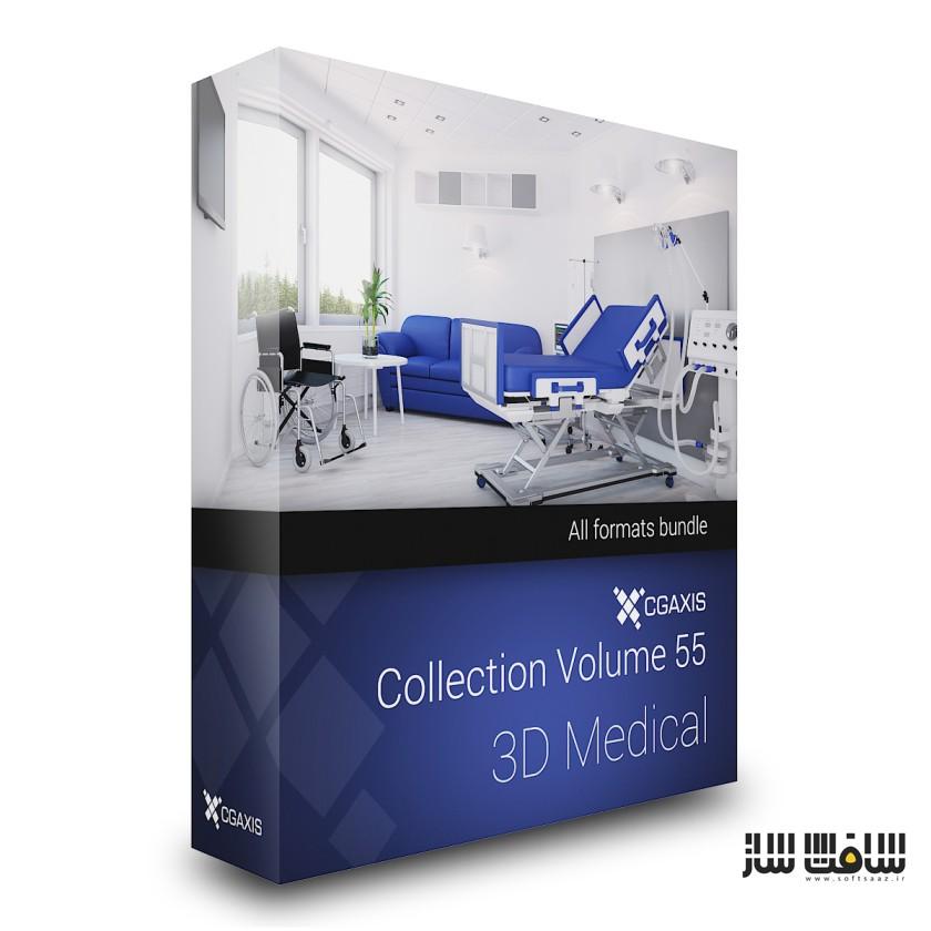 مدل تجهزیات پزشکی