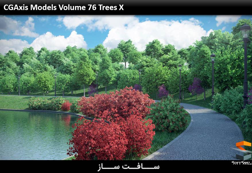 مدل درخت
