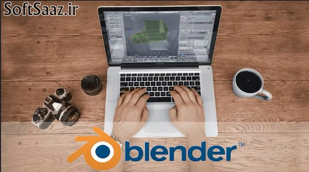 Skillfeed – Learn 3D Modelling and Animation in Blender