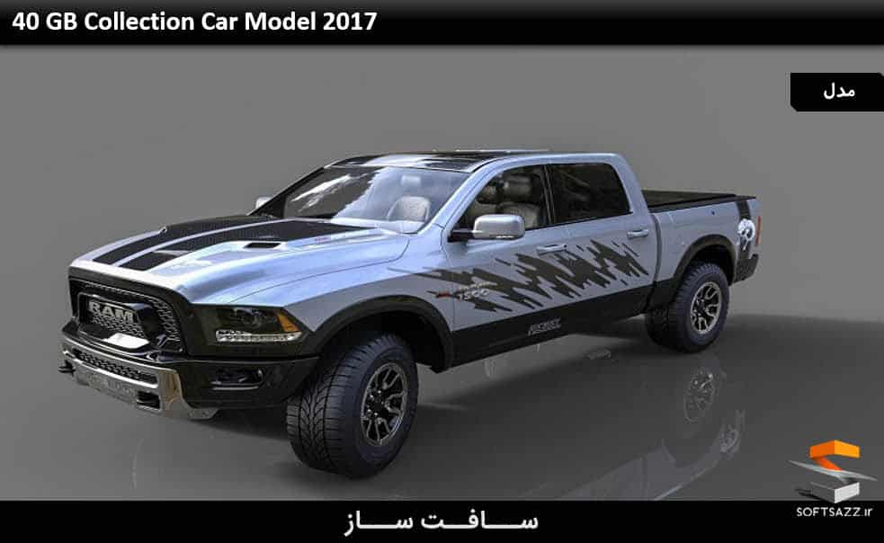 مدل ماشین 2017
