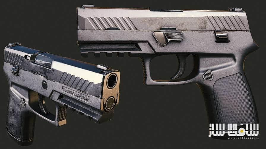 آموزش ساخت اسلحه