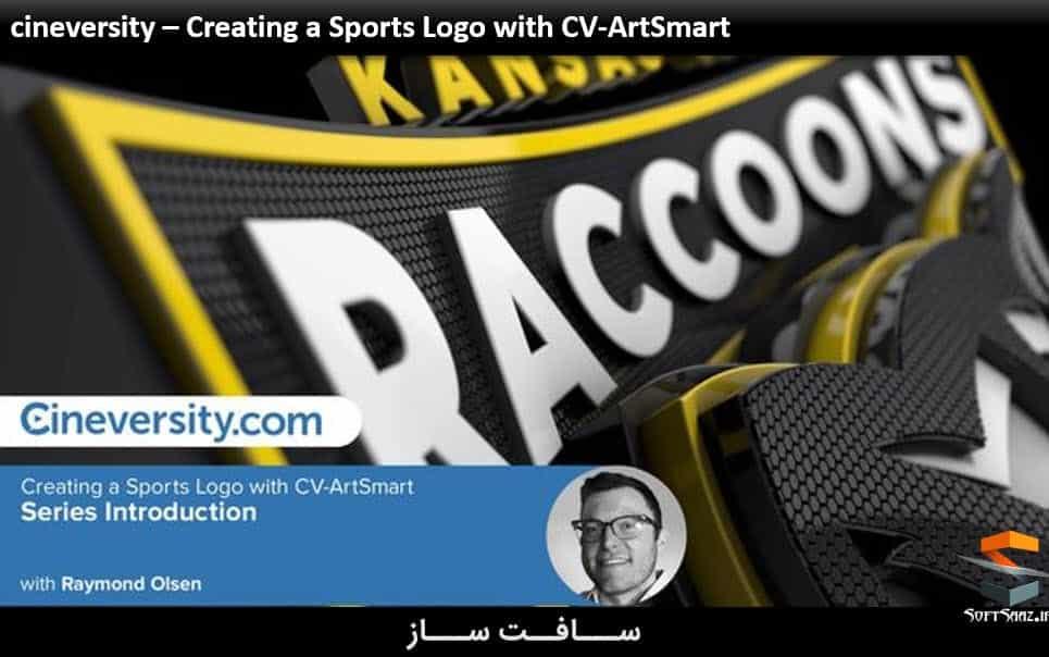 کار با CV-ArtSmart