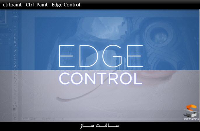 آموزش ctrlpaint - Ctrl+Paint - Edge Control