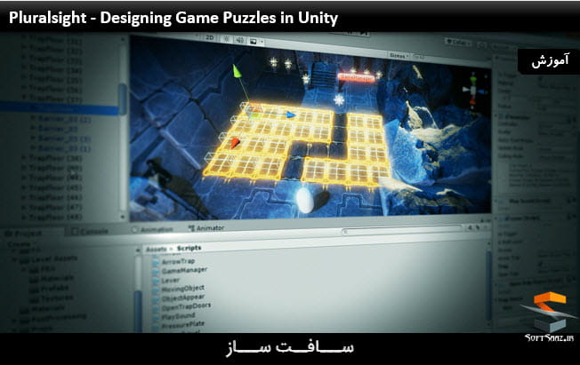 طراحی پازلهای بازی در یونیتی