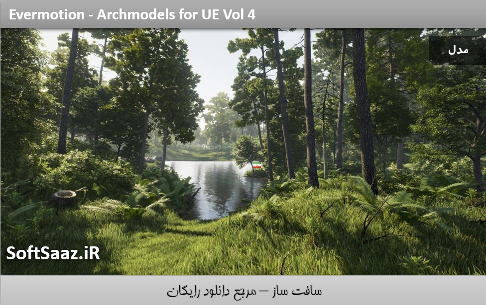 Archmodels for UE vol. 4