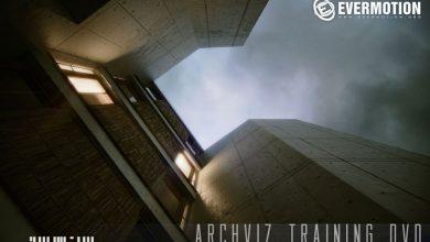 Photo of آموزش تجسم معماری در V-ray و 3ds Max