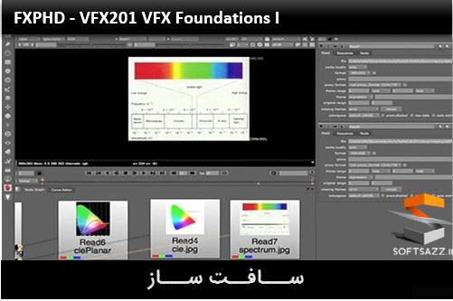 آموزش VFX Foundations I