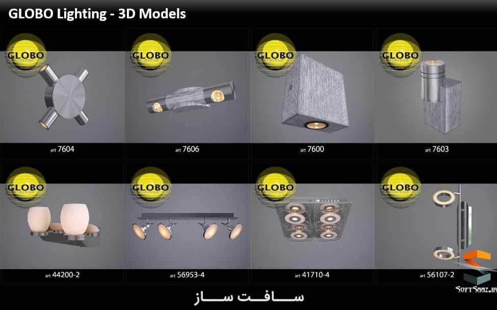 مدل لامپ