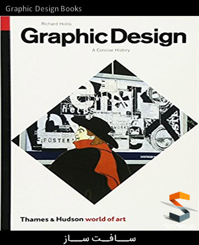 کتاب Graphic Design Books