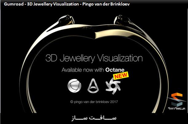 طراحی انگشتر 3D