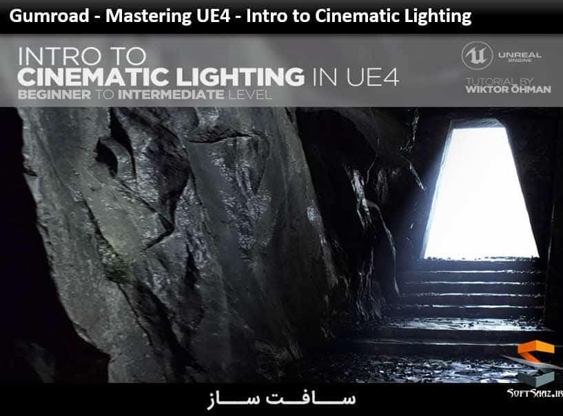 نورپردازی سینمایی