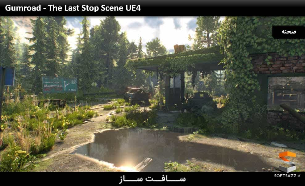 پروژه The Last Stop - Unreal Engine 4