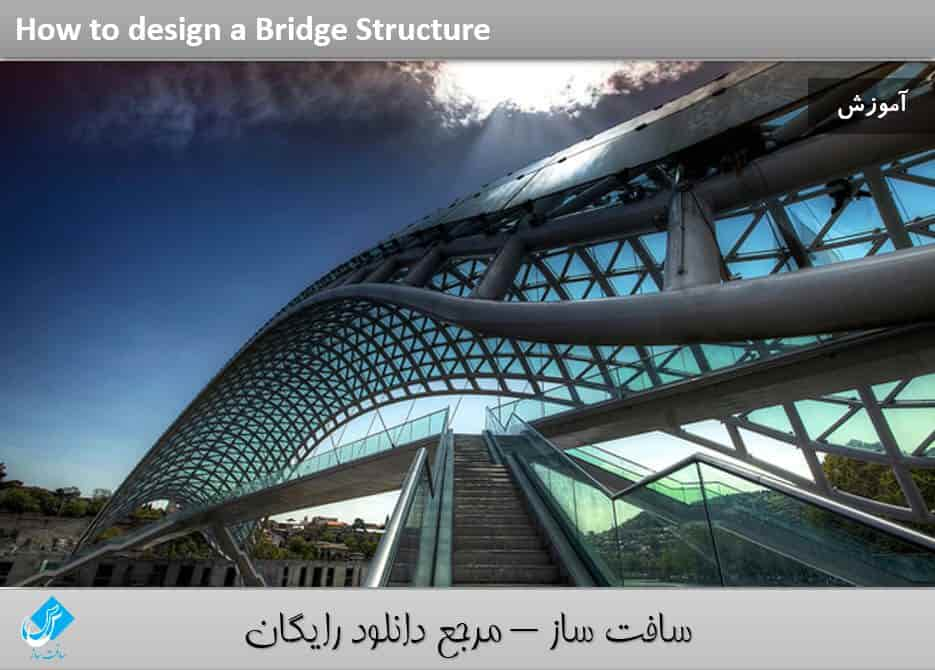 ThinkParametric – How to design a Bridge Structure