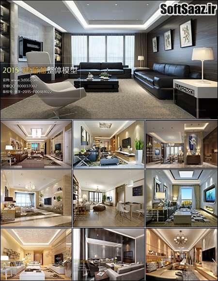 download Modern Style Livingroom 3D66 Interior 2015 Vol 5