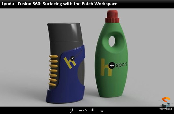 Lynda - Fusion 360: Surfacing with the Patch Workspace