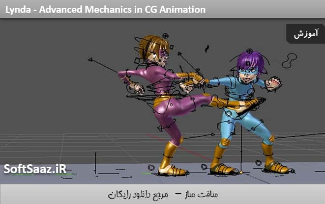 انیمیشن مکانیک