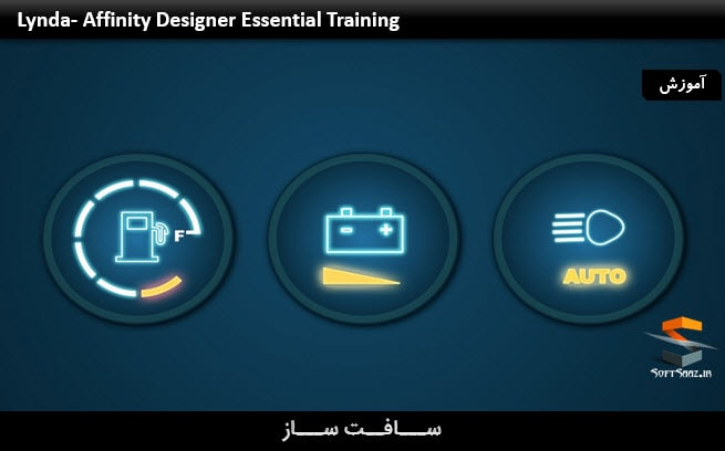Lynda- Affinity Designer Essential Training
