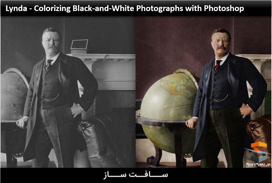 آموزش Photograph