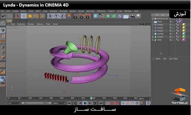آموزش Dynamics in CINEMA 4D