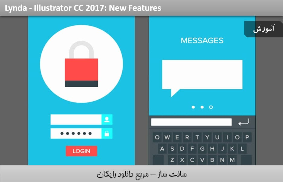 Illustrator CC 2017