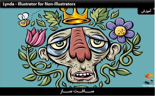آموزش Illustrator