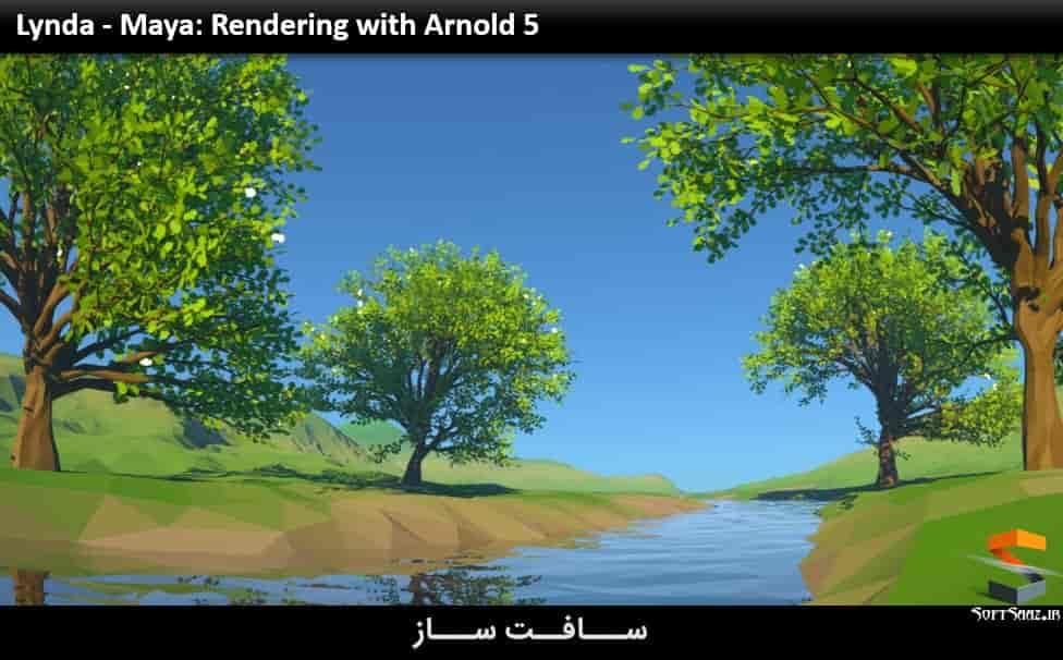 ندرینگ در آرنولد 5