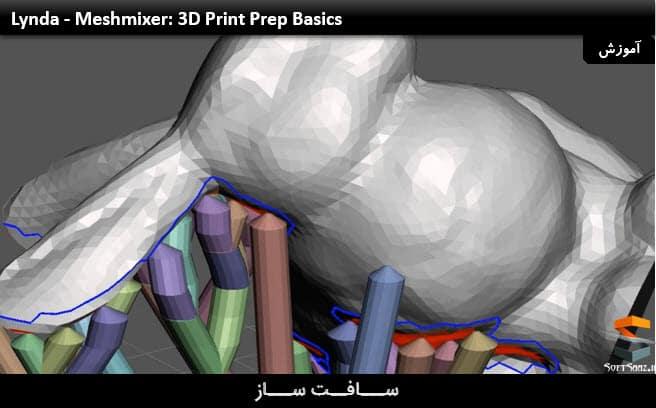 آموزشMeshmixer 3D Print Prep Basics