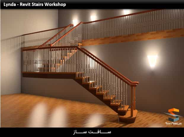 Lynda - Revit Stairs Workshop