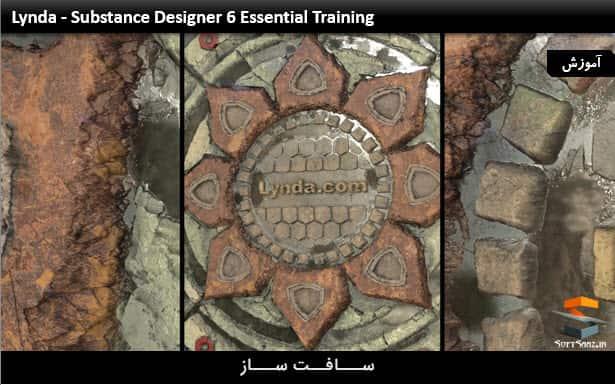 آموزش سابستنس دیزاینر