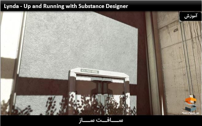 آموزش Substance Designer