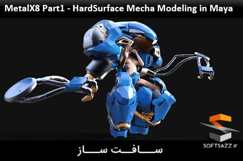 HardSurface Mecha Modeling in Maya