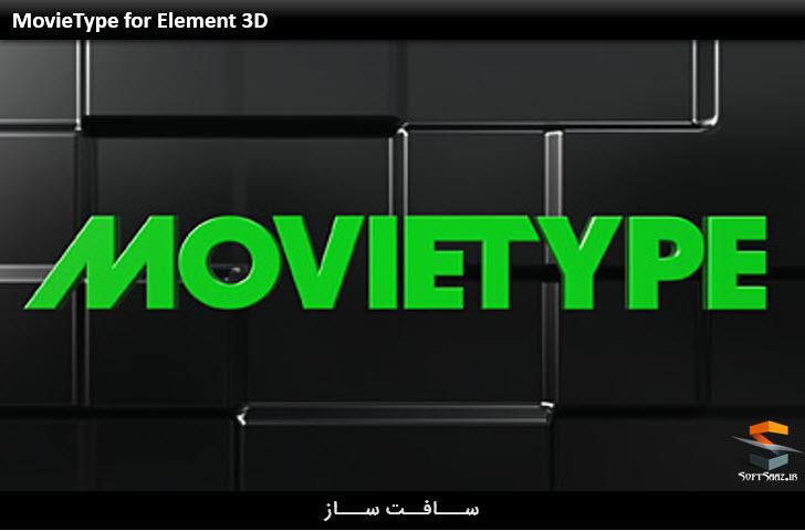 متریال MovieType for Element 3D
