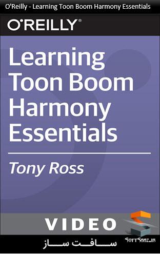 تکنیک های نرم افزار Toon Boom Harmony