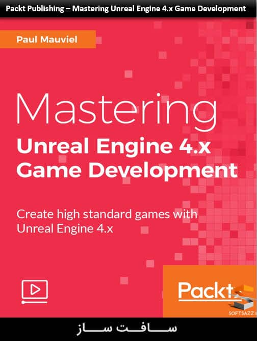 آموزش Unreal Engine