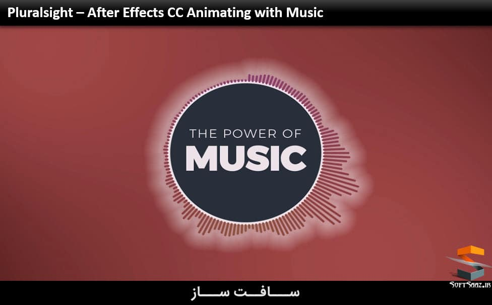 اموزش After Effects CC