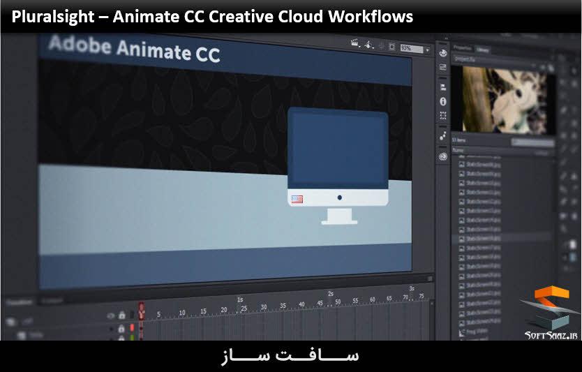 آموزش Animate CC