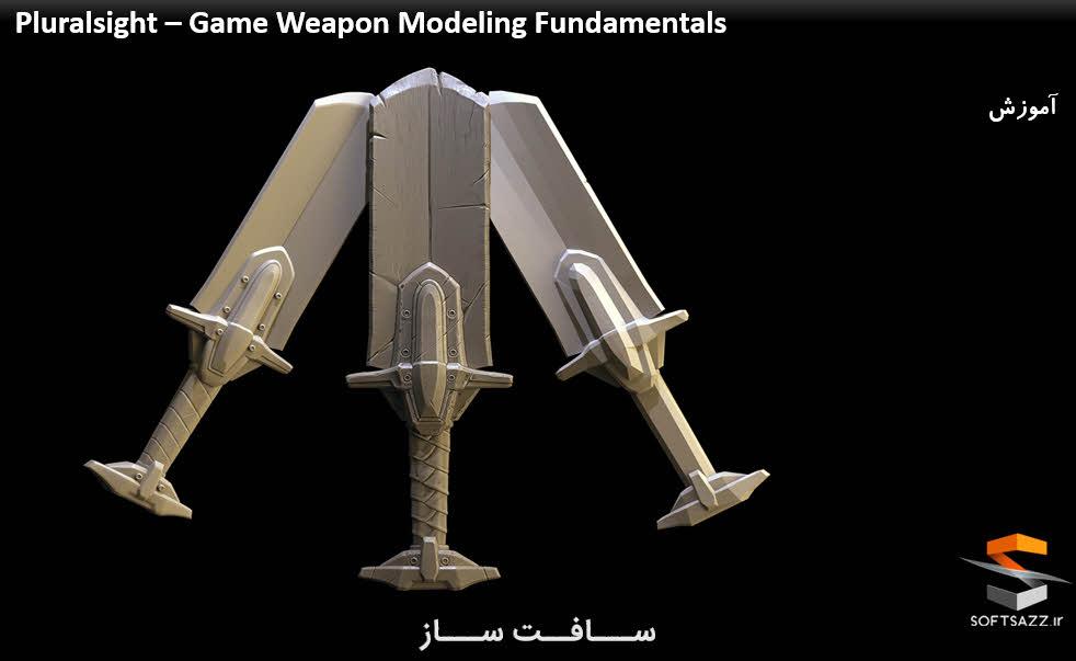 مدلینگ اسلحه