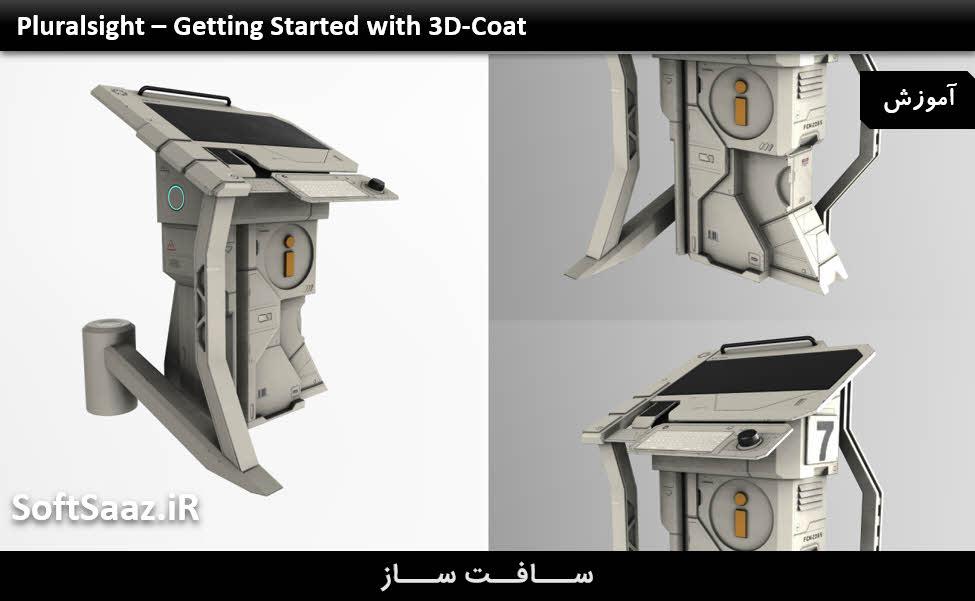 اموزش 3D-Coat