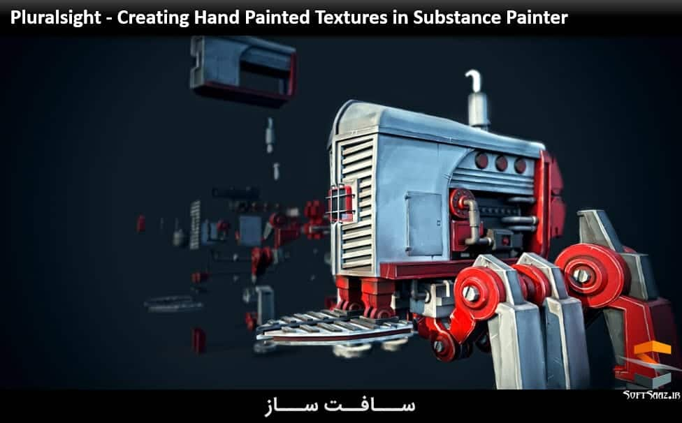 تکسچرینگ Substance Painter